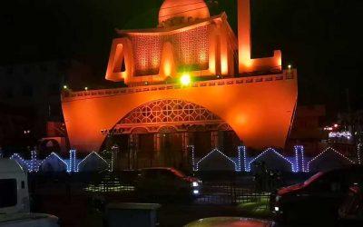 Masjid - Ya - Alla